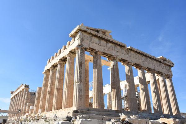 Ville d'Athènes - Parthénon