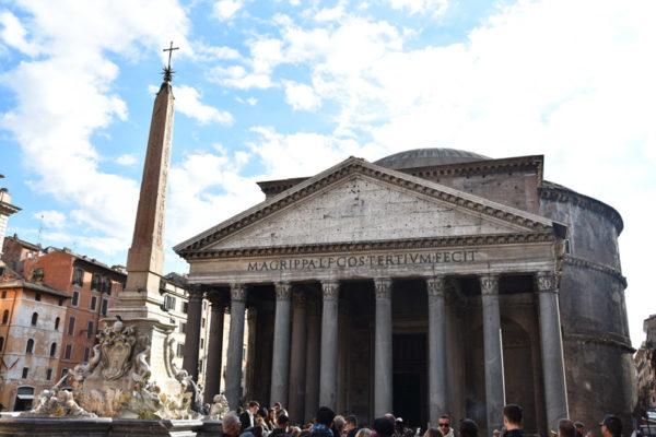 Ville de Rome - Panthéon